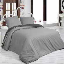 Housse de couette 200x200 la compagnie du blanc - Housse de couette gris violet ...
