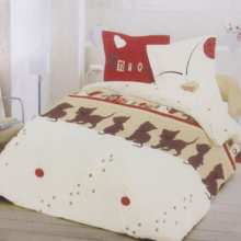Housse de Couette Chat 220x240 + 2 Taies 65x65